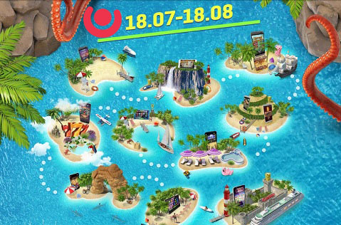 Win €40k in Prizes on Guts Casino with the Summer Cruise